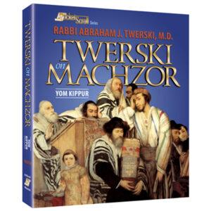 TWERSKI ON MACHZOR YOM KIPPUR S/C