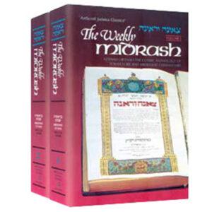 WEEKLY MIDRASH: Tzenah Urenah 2 Vol