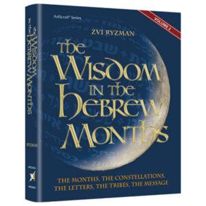 WISDOM IN THE HEBREW MONTHS Vol 2