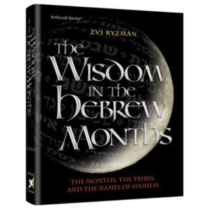 WISDOM IN THE HEBREW MONTHS