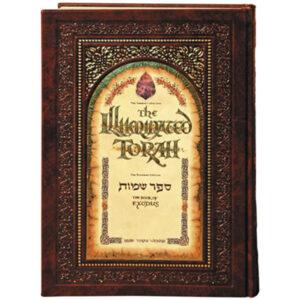 ILLUMINATED TORAH SHEMOS Yona Weinrib