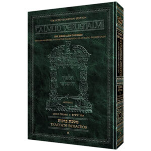 Nazir Vol 1 [Yerushalmi] Schott Ed