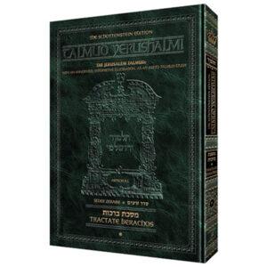 Sotah Vol 1 [Yerushalmi] Schott Ed