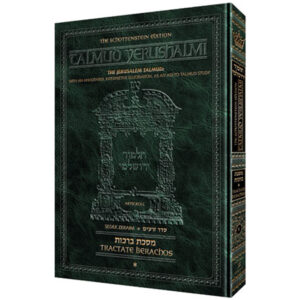 Sotah Vol 2 [Yerushalmi] Schott Ed