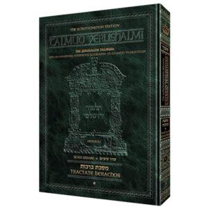 SHEVI'IS Vol 2 [Yerushalmi] Schott Ed