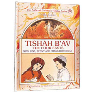TISHAH B'AV Ganz Youth Holiday Series
