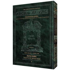 Terumos Vol 2 [Yerushalmi] Schott Ed