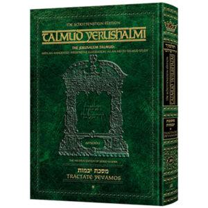 YEVAMOS 2 [Yerushalmi] Schott Ed