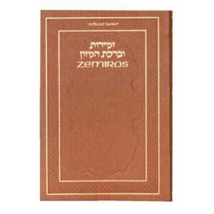 ZEMIROS BIRCHON PCT