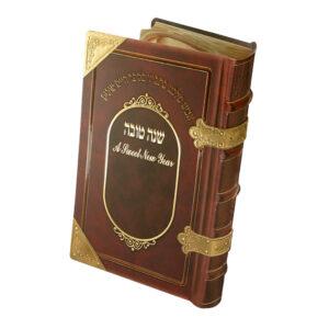 שנה טובה צורת ספר צרפתית 199