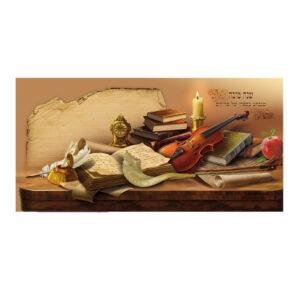 גלויה שנה טובה שופר נצנצים 535