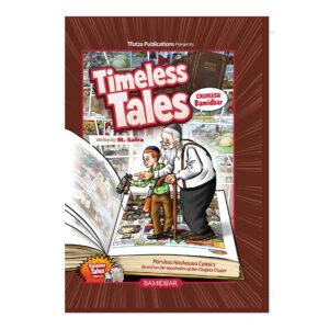 TIMELESS TALES BAMIDBAR COMICS