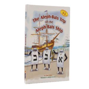 ALEPH BAIS TRIP