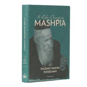 MASHPIA KESSELMAN