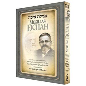 MEGILLAS EICHAH BREUER