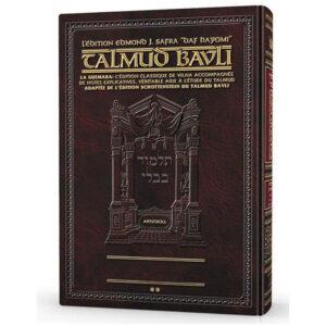 FRENCH ED DAF YOMI TALMUD 16 SUCCAH V 2