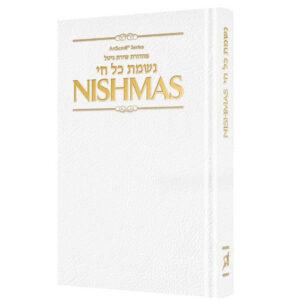 NISHMAS SONG OF THE SOUL WHITE POCKET S