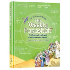 THE WEEKLY PARASHAH DEVARIM