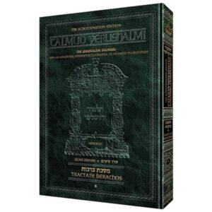 Shabbos Vol 1 [Yerushalmi] Schott Ed
